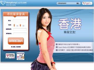 t HongKongCupid